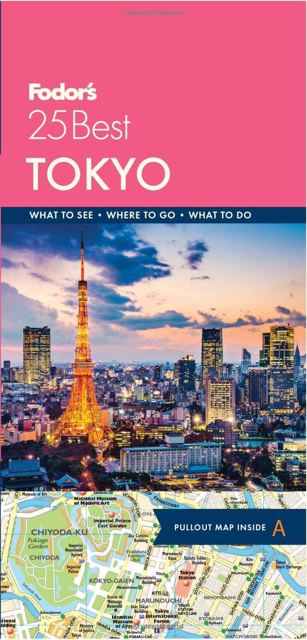Fodors Japan 19th Edition