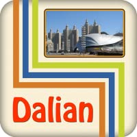 Dalian Offline Map Travel Guide