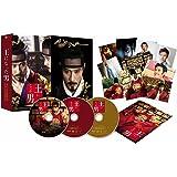 王になった男 プレミアムBOX [Blu-ray]