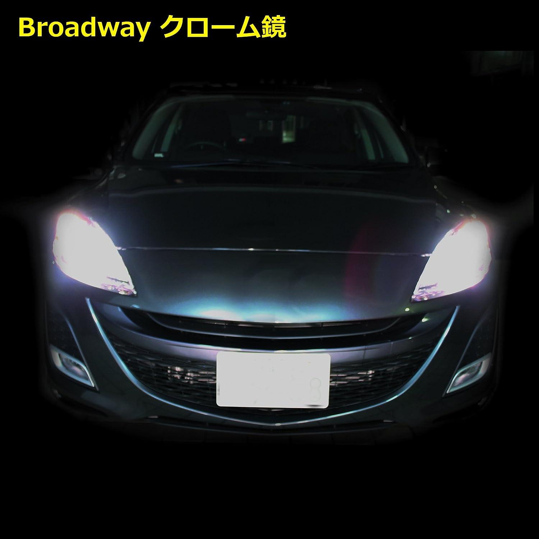 Broadway BW746 300mm Flat Mirror