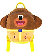 Hey Duggee Happy Dog 3D Childrens School Reins Backpack (One Size)