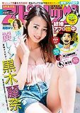 週刊ビッグコミックスピリッツ 2018年39号(2018年8月27日発売) [雑誌]