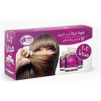 Sensilab Beauty Hair and Nails Gummies kit 2+1- 180 Gummies