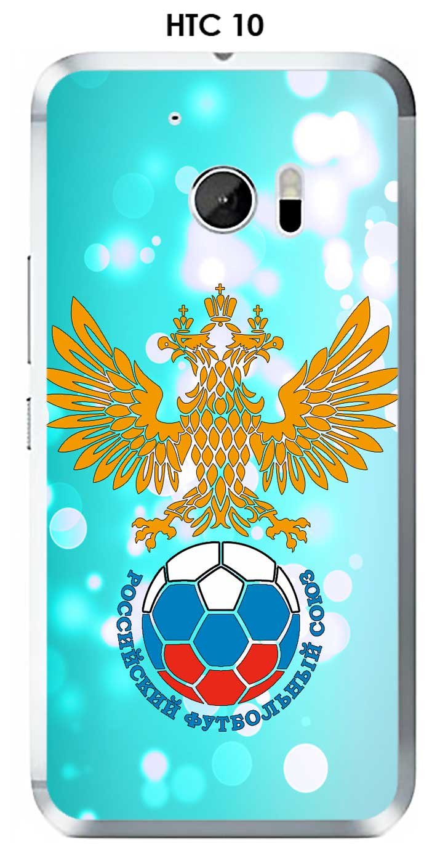 Onozo Carcasa HTC 10 Design Foot Rusia fondo azul: Amazon.es ...