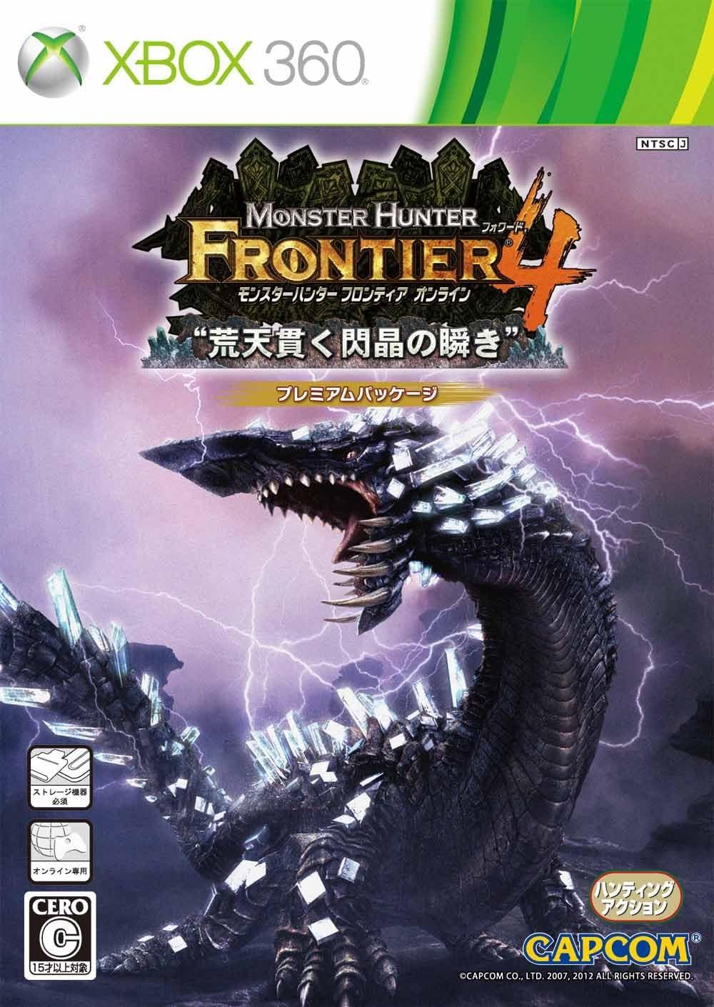 Monster Hunter Frontier Online Forward.4 Premium Package [Importación Japonesa]: Amazon.es: Videojuegos