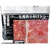 犬用生肉 ドライフード トッピング 馬肉1kg小分けトレー約40g×24 冷凍生肉