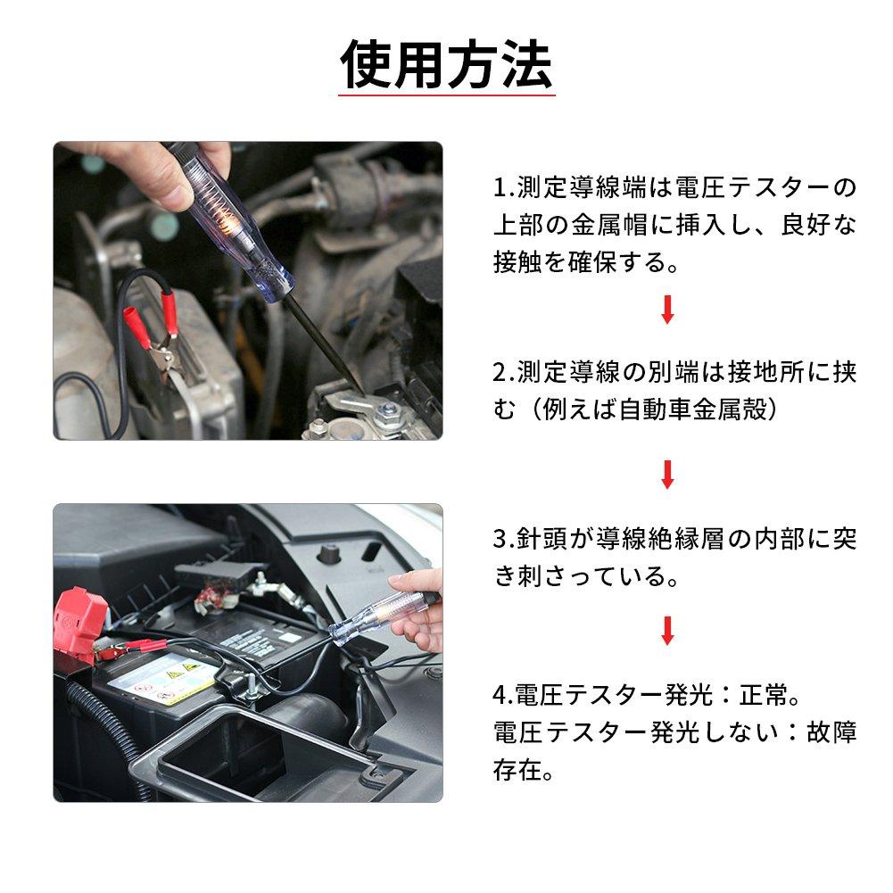 Elektrischer Draht Stromkreispr/üfer Auto 6 V 12 V 24 V DC Auto Lkw Spannungsstromkreispr/üfer VoltMet Lange Sonde Stift Licht 3 Watt Gl/ühbirne