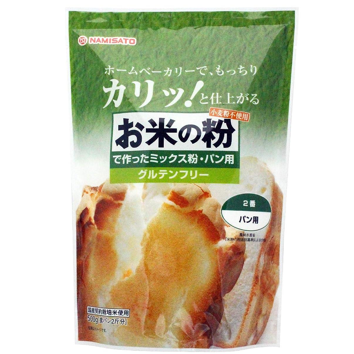 圧縮地域敵意クオカ(cuoca) プレミアム食パンミックス 5種セット 1265g