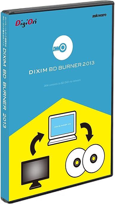 dixim bd burner 2011 ダウンロード