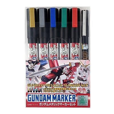 GSI Creos AMS 121 Gundam Metallic Marker Set: Toys & Games
