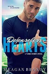 Defenseless Hearts (A Tender Hearts Novel Book 2) Kindle Edition