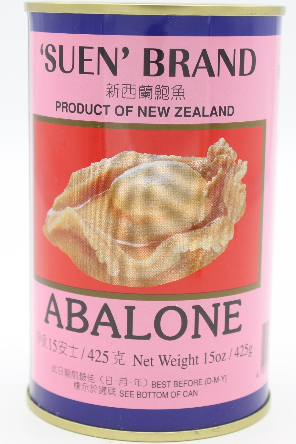 Canned Seafood Popular Cuisine Ingredient Suen Brand Canned Abalone 信字鮑魚 (net weight 15oz 425grams) Per Order Free Worldwide Air Mail