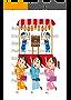 Ech wäert och eng kleng Festival aféieren! Genéisst Japanesch Festival vum Enn zu Enn! 8: Eng kleng Festival ass eng Chance Agenda Japan ze wëssen! (Eng ... Japanesch Festival) (Luxembourgish Edition)