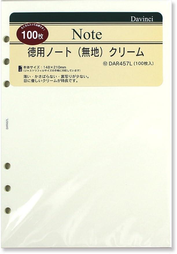 Raymay Davinci Hojas de recambio para agenda personal, tamaño A5, 6 agujeros, en blanco, 100 hojas, color crema