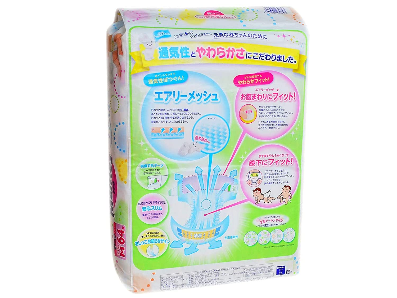 6-11 kg Couches Merries M //// Японские подгузники Merries M 6-11 kg Merries M //// Japanese diapers nappies 6-11 kg