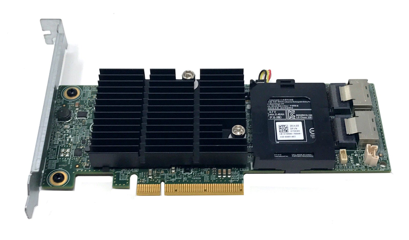 DELL VM02C PERC H710 PCIe RAID CARD, 512MB NV CACHE FULL HT by Dell