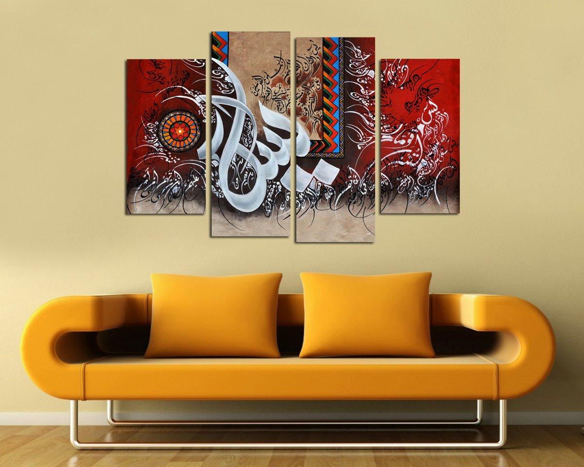 Amazon.com: HD Printed Oil Painting Home Decor Art On Canvas Arabic ...