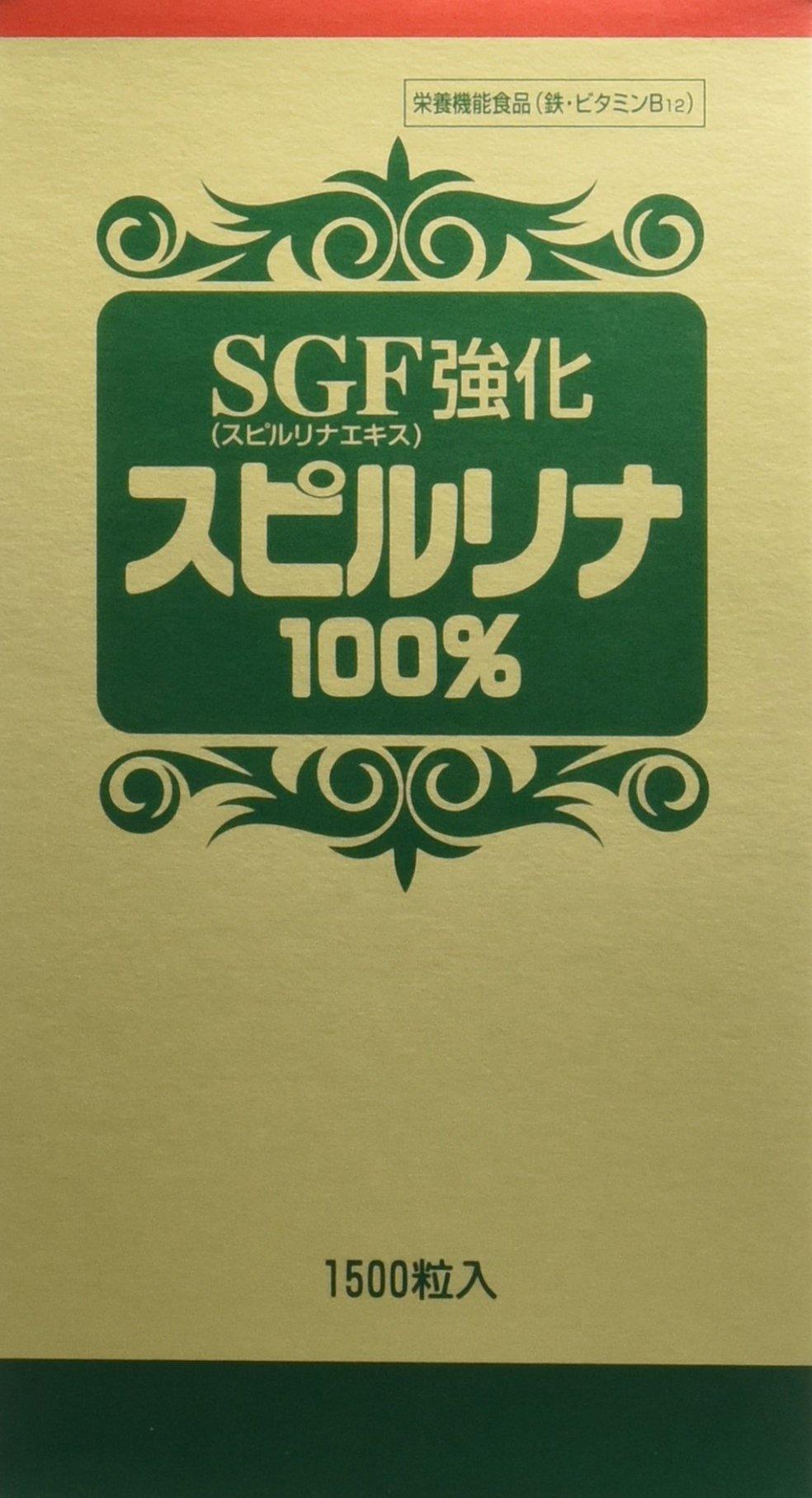 1500 Grain SGF Strengthening Spirulina 100%