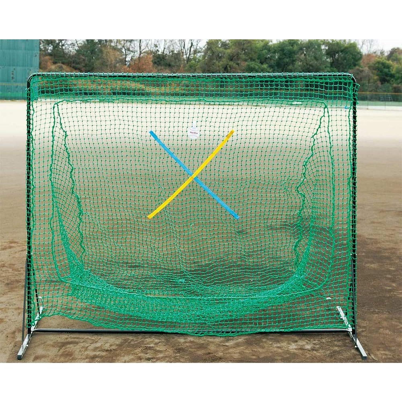 サクライ貿易(SAKURAI) Promark(プロマーク) 野球 硬式 ネット トレーニング バッティング トレーナー ネット硬式 HTN-750