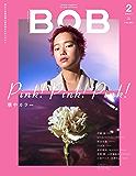 月刊BOB2020年2月号: Pink!Pink!Pink!