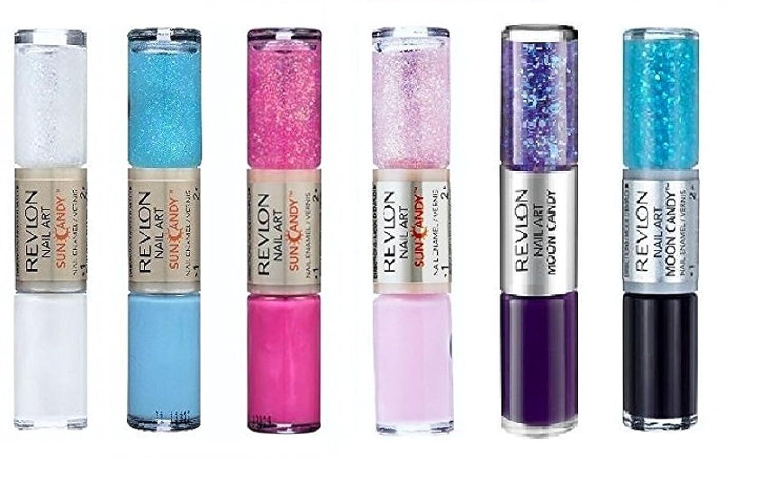4fe884ffe1 Set of 6 Revlon Nail Art Polish Colors: Amazon.co.uk: Beauty