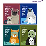 [Holika Holika] Baby Pet Magic Mask Sheet 22ml (1 Sheet) - 4 Type