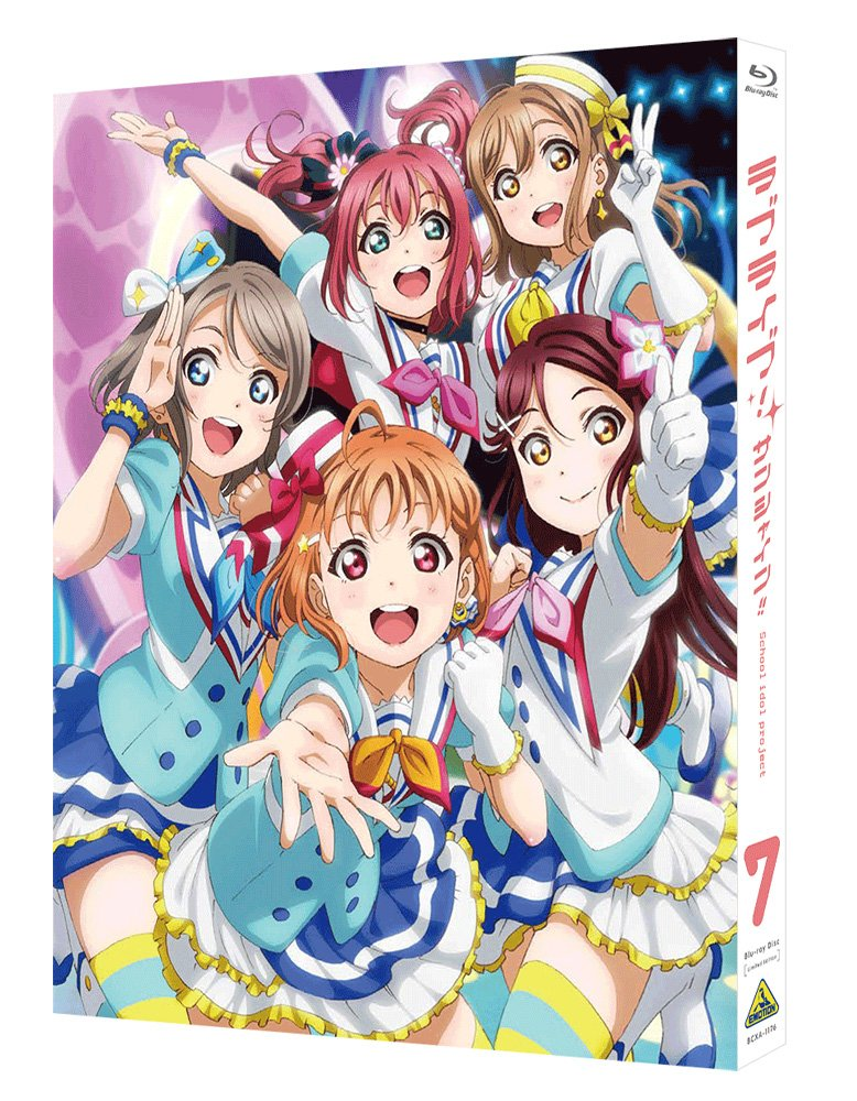 【Amazon.co.jp限定】 ラブライブ! サンシャイン!! Blu-ray 7 (特装限定版) (全巻購入特典:「録り下ろしドラマCD」引換シリアルコード付) B01HR3FDY0