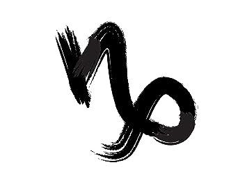 cd2fbd8c4973b Zodiac Capricorn Sign Decor Temporary Tattoo - Cute Realistic Black Body  Art Stickers for Men,
