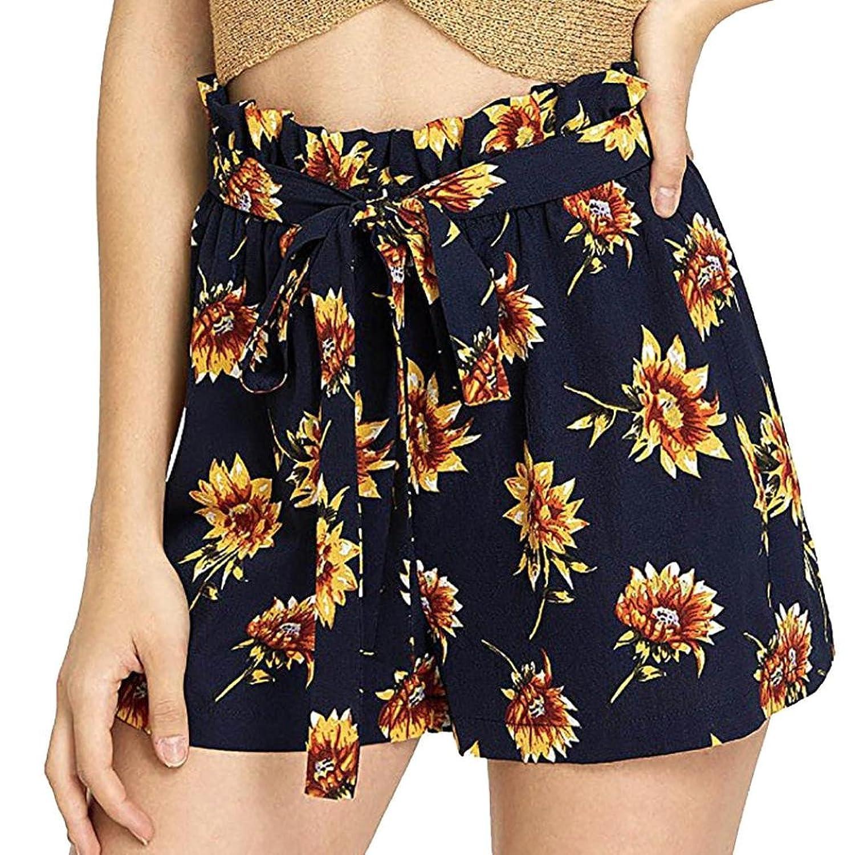 Damen Sommer Shorts mit Camouflage Bermudas Kurz Hose Strand Pumphose Sports JO