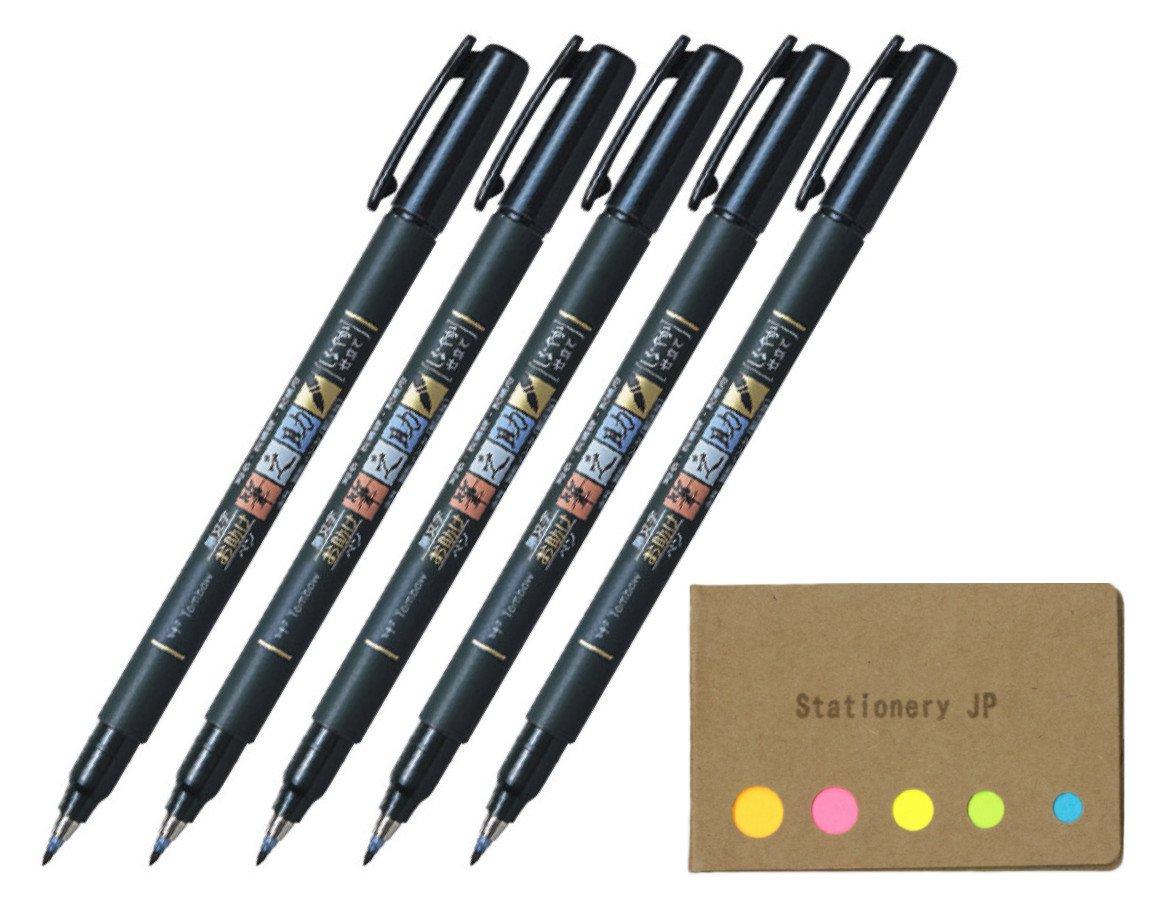 Tombow Fudenosuke Brush Pen, Soft Tip, Black Body, Sticky Notes Value Set by Stationery JP