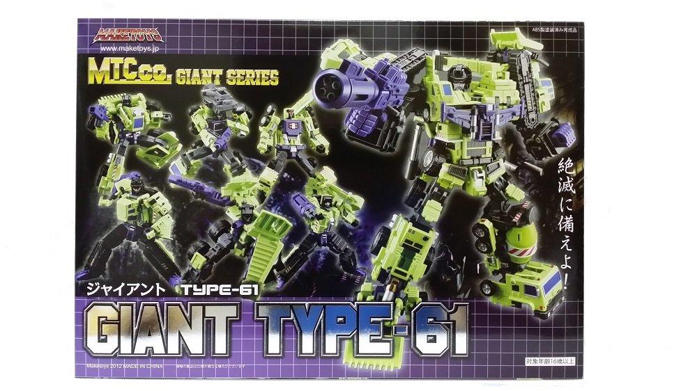 Transformers MakeToys MT Green Giant Giftset