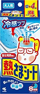 NETSUSAMA Sheet for Adult (Cooling Gel Sheets for Forehead) 16 SH (12+4). Size: 50×130(mm). Cooling sustained 8 hrs. Suck The Excess Heat Firmly. Feeling Formulated. Product of Japan and Imported.
