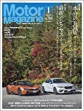 Motor Magazine (モ-タ-マガジン)   2019年1月号 [雑誌]