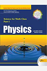 Science for Ninth Class Part1 Physics  (Examination 2019-2020) Paperback