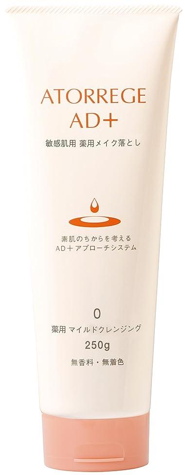 イチゴ優越足枷ドクターケイ ケイカクテルVクレンジングジェルクリーム(メイク落とし 150g)