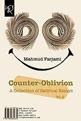 Counter-Oblivion: Zedde-e Faramooshi (Persian Edition) Paperback