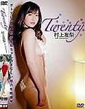 村上友梨 DVD『Twenty』