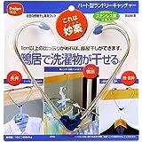 ダイヤコーポレーション ハート型ランドリーキャッチャー 2個入