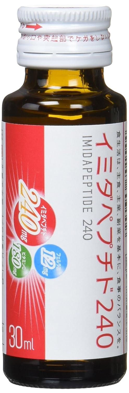 イミダペプチド240 (30ml×30本) B0094BY322