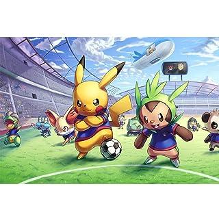 Puzzle per Bambini in Scatola 1500 Pezzi Game Giappone Cartone Animato Anime Legno per Adulti Giocattolo di decompressione per Bambini PT415 (Colore : D, Dimensioni : 500pc)