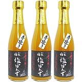 カネトシ 枯木(こぼく)塩ぽんず 300ml×3本セット 化学調味料・大豆小麦不使用