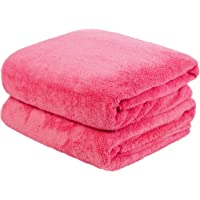 2-Pack Coral Fleece Bath Towel (Muliti Colour)