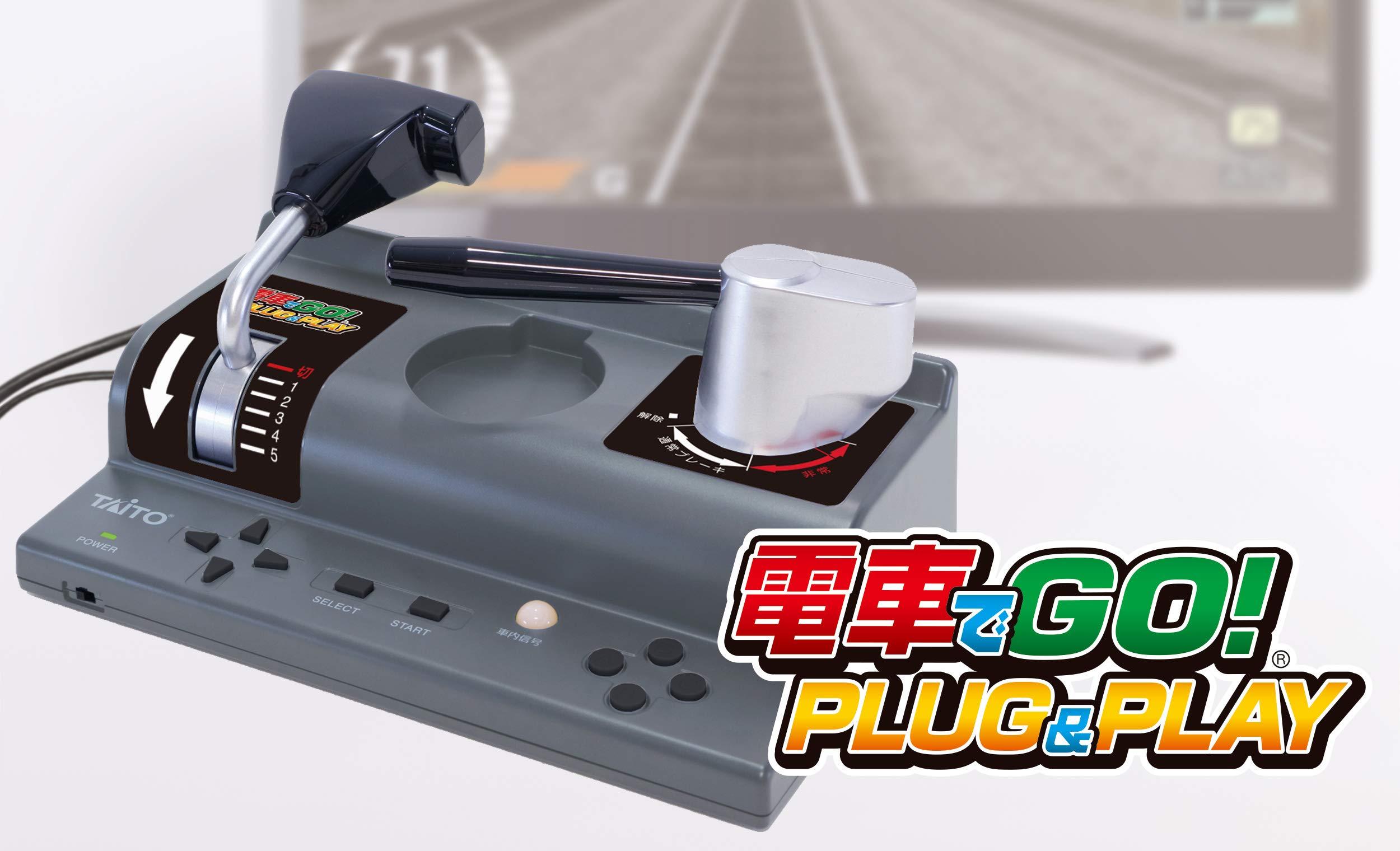 テレビに接続するだけで遊べる『電車でGO! PLUG&PLAY』新色となって再販!早期予約特典も【12月10日発売!】