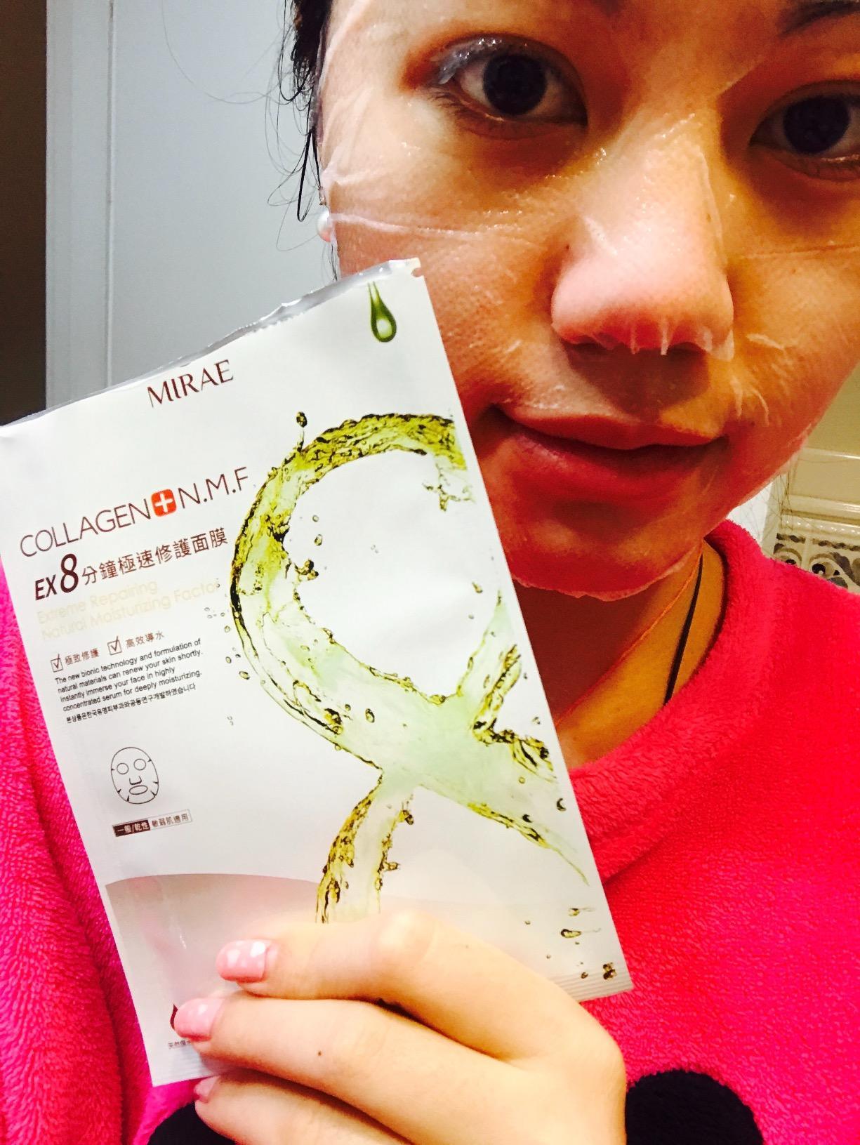 3134e7a7c3d8 MIRAE Beauty 8 Minutes Brightening Facial Sheet Mask ...