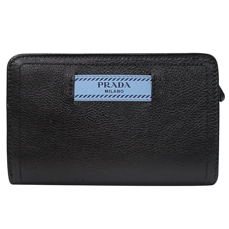 [プラダ PRADA] メンズ 革 二つ折り財布 BLACK [並行輸入品] B07F2M9JYV