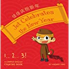 Jet Celebrates the New Year: A Bilingual Chinese English Counting Book
