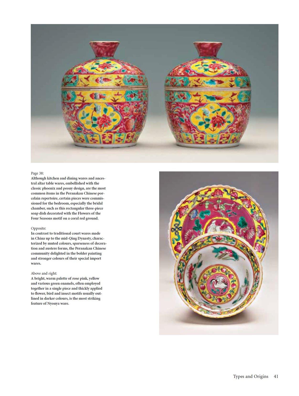 Peranakan chinese porcelain vibrant festive ware of the straits peranakan chinese porcelain vibrant festive ware of the straits chinese kee ming yuet lim hock seng 9780804848183 amazon books reviewsmspy