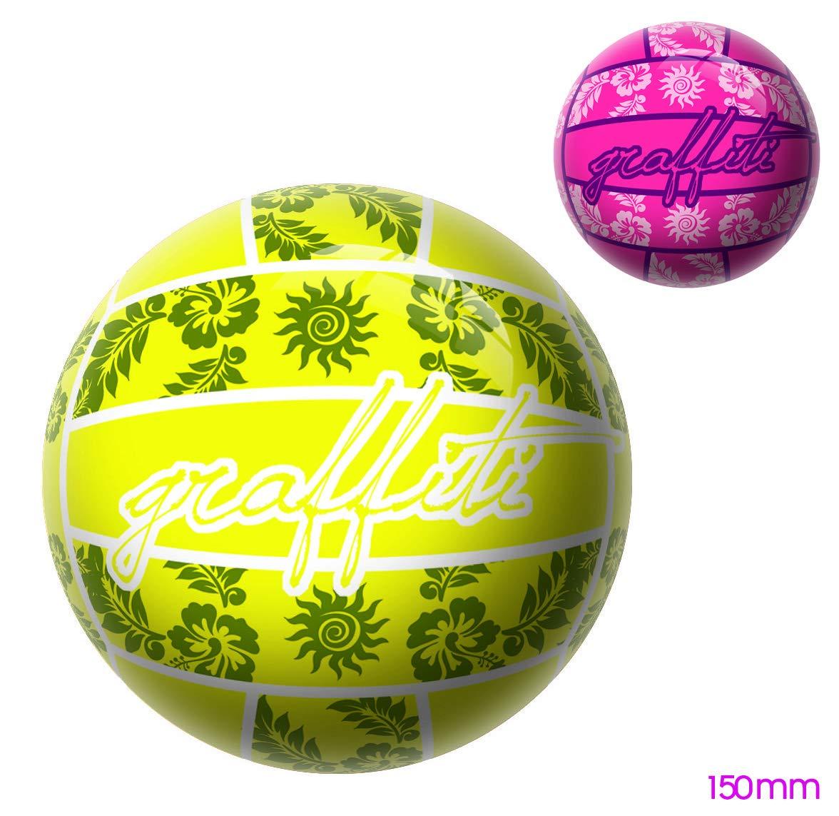 Mondo- Balón Volley Playa, Color Graffiti, única (910): Amazon.es ...