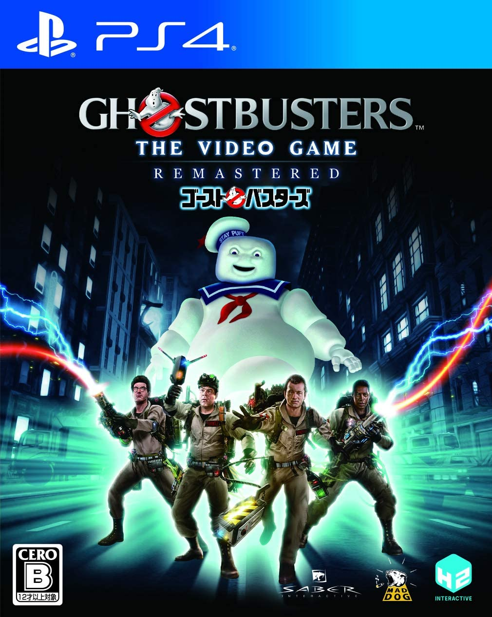 Amazon Ghostbusters The Video Game Remastered Ps4 Amazon