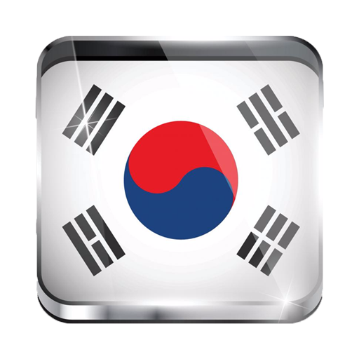 Krb Music (Radio Korea)